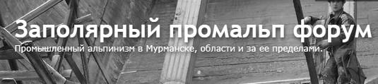 Инженерные, технические и строительные решения при проведении работ на высоте)